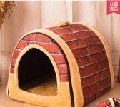 寵物蝸貓窩冬季保暖貓睡袋封閉式貓屋貓房子可拆洗貓窩別墅貓咪 法布蕾輕時尚igo