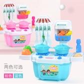 北美玩具兒童過家家廚房玩具1-2-3歲男女孩做飯煮飯廚具仿真餐具[快速出貨]