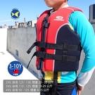 蝴蝶魚 台灣製 Aropec 兒童 浮力衣 救生衣 ,NVT-01C-RD/BK,浮潛 戲水 溯溪 專用