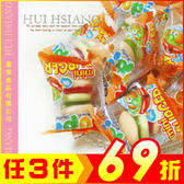YUPI漢堡QQ軟糖【AK07092】團購點心i-style居家生活