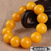 佛珠手鏈 天然琥珀蜜蠟雞油黃白蜜108顆佛珠圓珠手串手鏈男女款二代蜜蠟2cm