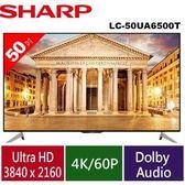 SHARP夏普50吋4K智慧連網液晶顯示器LC-50UA6500T