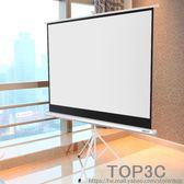 迪美瑞投影幕布100英寸4:3支架幕布高清投影儀幕布投影機便攜幕布「Top3c」