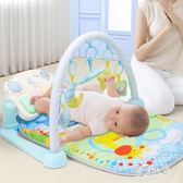腳踏鋼琴健身架器寶寶音樂游戲毯0-1歲嬰兒玩具0-3-6個月 ys9893『易購3c館』
