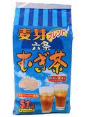 日本長谷川-六條麥茶 510g (賞味期限:2019.12.03)