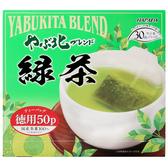 HARADA北村德用綠茶100G【愛買】