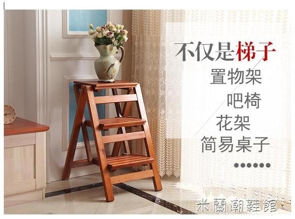 梯椅 實木家用多功能折疊梯子三步梯椅梯凳室內登高梯木梯子置物架 快速出貨YYJ