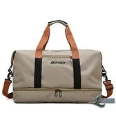 牛津布旅行包大容量登機行李袋干濕分離鞋倉套拉桿上出差健身【邻家小鎮】