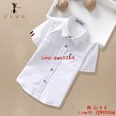 男童短袖白襯衫薄款半袖表演出服潮純棉白色襯衣【齊心88】