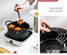摩登主婦日式天婦羅麥飯石油炸鍋家用廚房烹飪小炸鍋油鍋油炸鍋 3C優購