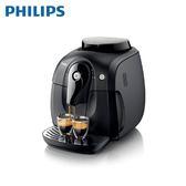 [PHILIPS 飛利浦]全自動義式濃縮咖啡機- HD8650