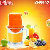 橙汁榨汁機手動家用水果擠壓器迷你小型便攜式學生果汁杯渣汁分離     韓小姐