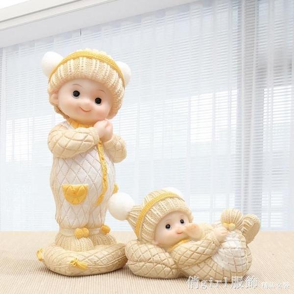 可愛吊腳娃娃擺件家居飾品 創意結婚禮物工藝品小擺設婚房裝飾品 開春特惠