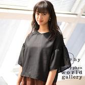 ❖ Autumn ❖ V領素面喇叭袖上衣 - E hyphen world gallery
