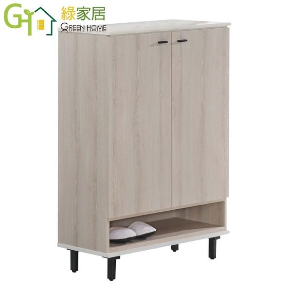 【綠家居】瑪莎 現代2.6尺二門鞋櫃/玄關櫃