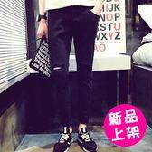 【601-0530】男韓版膝蓋一字破洞牛仔修身型長裤(28-34)