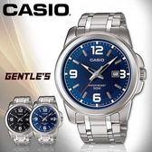 CASIO手錶專賣店 卡西歐 MTP-1314D-2A 男錶  指針 礦物玻璃 防水50米 日期顯示 不銹鋼錶帶
