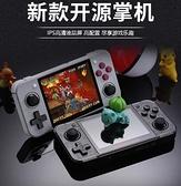 掌上游戲機霸王小子開源掌機IPS屏雙搖桿PSP游戲機街機老式復古懷舊PSP  快速出貨