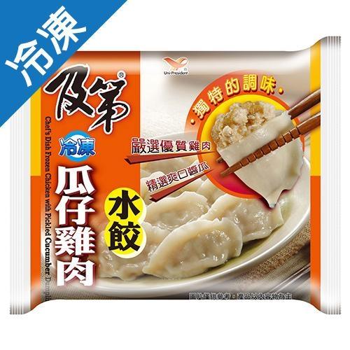 及第瓜仔雞肉水餃 950g【愛買冷凍】
