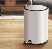 簡約靜音腳踏垃圾桶不銹鋼家用歐式客廳廚房有蓋衛生間(12L)