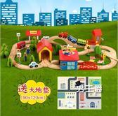 軌道玩具木質拖馬斯軌道車電動小火車套裝軌道木制兒童益智拼裝玩具車2歲XW