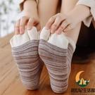 二趾襪女士兩指襪短筒中筒男襪日本木屐人字拖鞋拇指情侶二指襪子【創世紀生活館】