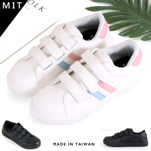 女款 經典紅藍粉白配色 三條魔鬼氈 滑板鞋 平底鞋 休閒鞋 全黑上班鞋 MIT製造 59鞋廊