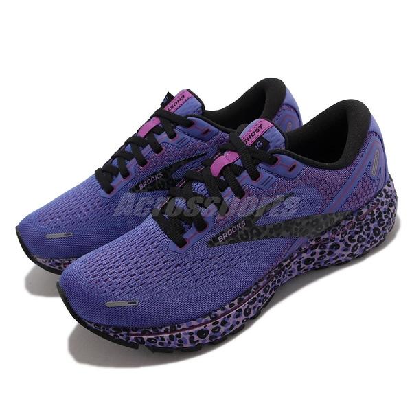 Brooks 慢跑鞋 Ghost 14 Electric Cheetah Run Wild 女鞋 紫 黑 豹紋 特別款 緩震 運動鞋 【ACS】 1203561B578