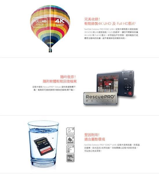 SanDisk 64GB Extreme Pro SDXC UHS-I V30 記憶卡 讀170MB 寫90MB 64G