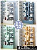 書架 書架置物架落地簡易家用臥室書房隔斷儲物辦公桌收納架小學生書櫃