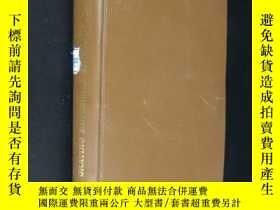 二手書博民逛書店1978罕見COMMERCIAL COMPOSITE INFRA