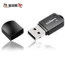【貓頭鷹3C】EDIMAX 訊舟 EW-7811UTC AC600雙頻USB迷你無線網路卡/網路卡[AS-EW-7811UTC]