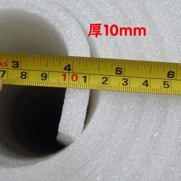 打包棉泡棉防震氣泡膜紙隔熱海綿珍珠棉護墊立體防護材料泡沫墊
