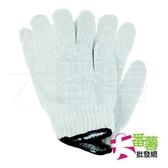 700g白色棉紗手套/工作手套/防護手套/工地手套 [22L3] - 大番薯批發網