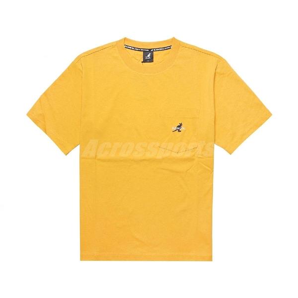 Kangol 短袖T恤 Casual Tee 黃 藍 男款 袋鼠 口袋T 短T 運動休閒 【ACS】 6021100862