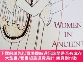 二手書博民逛書店英文原版:WOMEN罕見IN ANCIENT GREECEY367822 SUE BLUNDELL 略 出