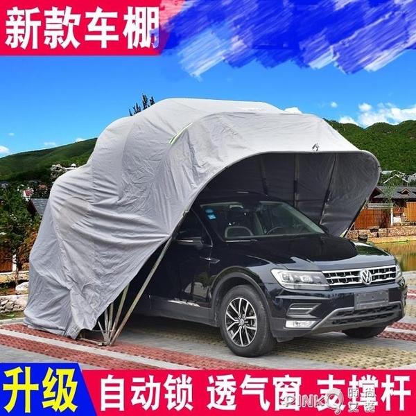 汽車液壓折疊車棚家用轎車篷戶外自動伸縮行動車庫簡易遮陽停車棚 (橙子精品)