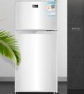 小冰箱家用迷你小型冷藏冷凍宿舍單人租房用...