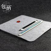 ipad pro內膽包保護套 蘋果平板9.7寸/12.9寸電腦包收納袋 毛氈包  千惠衣屋