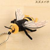 Hamee 日本 森林昆蟲 絨毛娃娃 掌上型玩偶 珠鍊吊飾 掛飾 (胡蜂) 390-910805