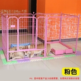 狗圍欄 寵物狗狗圍欄柵欄室內泰迪狗籠子犬中型大型犬欄桿隔離護欄【八折搶購】