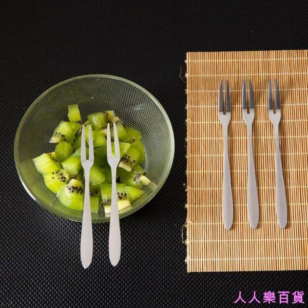 不銹鋼水果叉水果簽韓式餐具兒童吃水果的小叉子創意水果插