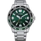 CITIZEN星辰 GENT'S 光動能限量休閒男士腕錶 AW1526-89X
