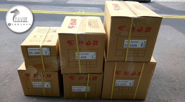『怡心牌熱水器』ES-619 ES-經典系列(機械型) 直掛式電熱水器 25.3公升 220V 原廠公司貨