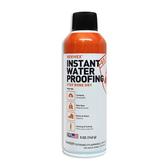 【速捷戶外露營】美國McNETT Instant Waterproofing 乾式防撥水噴劑 #20420