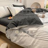 純棉簡約床包被套組 北歐床罩被套組床上四件套全棉北歐風床單被套【白嶼家居】