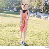 《CA1507》高含棉拉鍊設計純色斜紋吊帶裙 OrangeBear