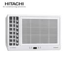 [HITACHI 日立]3-4坪 變頻冷暖型側吹窗型冷氣 RA-25HV1