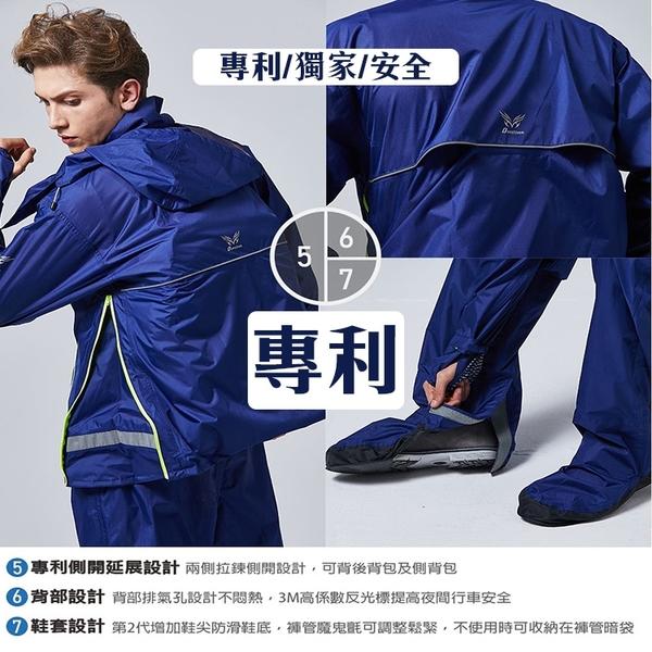 多功能兩件式背包雨衣/3色 兩件式雨衣 多功能機車雨衣 台灣製造 UPON雨衣