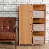【藤立方】組合3層6格收納置物架(3門板+3置物盒+調整腳墊)-蜂蜜色-DIY